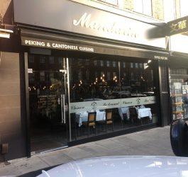 Shutter Repair and Shopfronts West London